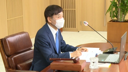 한국은행, 기준금리 연 0.5% 동결