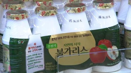 식약처, '불가리스 코로나 예방 효과' 남양유업 고발...두 달 판매금지