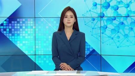 [다시보기] 4월 16일 (금) 오전 사이언스 투데이