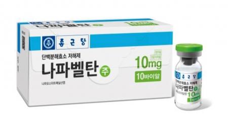 """종근당 """"코로나19 치료제 '나파벨탄' 임상 3상 시험 승인"""""""