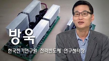 """[과학의달인] 차량용 SiC 전력반도체 국산화 성공…""""유례없는 반도체 품귀 문제 해결"""""""