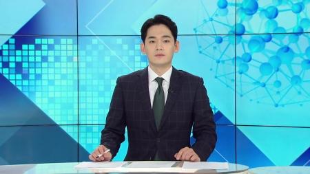 [다시보기] 4월 23일 (금) 오전 사이언스 투데이