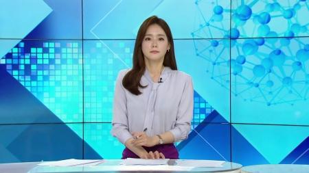 [다시보기] 4월 29일 (목) 오전 사이언스 투데이