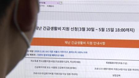 """""""서울시 재난긴급생활비 도움됐다""""...저소득일수록 효과"""