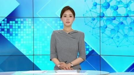 [다시보기] 5월 4일 (화) 오전 사이언스 투데이