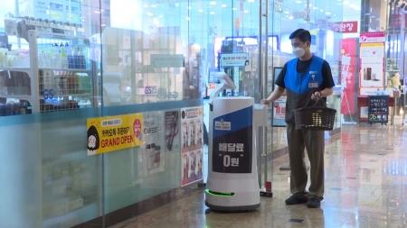 LG전자-GS25, 비대면 로봇 배달 서비스 확대 이미지