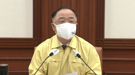 """홍남기 """"확진자 500명 이하 노력...변이바이러스 차단"""""""