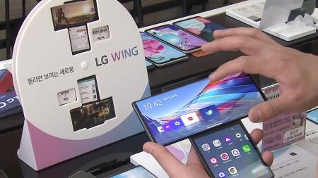 LG 중고폰 보상 프로그램 가입자, 갤럭시·아이폰 교체 가능