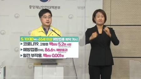 """정부 """"환자 감소세...상황 유지 시 1∼2주 내 500명 아래도 가능"""""""