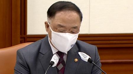 """홍남기 """"백신 주권·허브 국가 도약 위해 강력한 재정 지원"""""""
