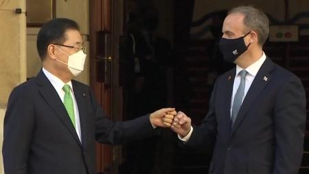 한·영 외교장관 전략대화...기후변화 대응 등 협력