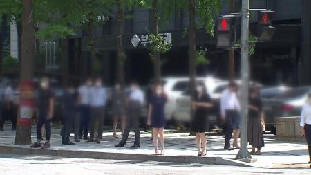 """서울대 """"코로나 2차 유행 시기 국민 행복 가장 낮아"""""""
