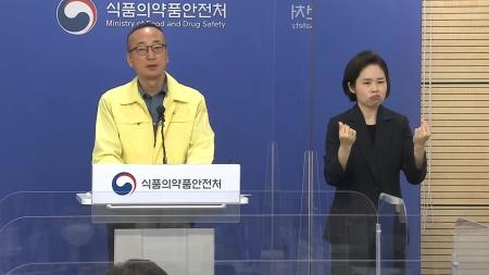 """""""모더나 백신 예방효과 94%...국내 허가 적합"""""""