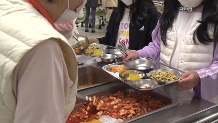서울 초중고생 56만 명에게 10만 원씩 급식 바우처 제공