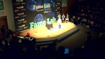 과학소통 경연대회 '페임랩 코리아' 4일 온라인 개최