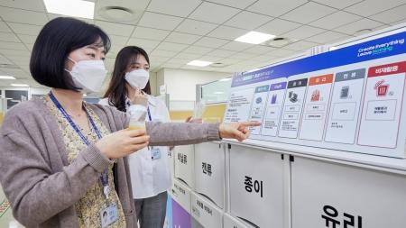 삼성전자 모든 사업장 '탄소·물·폐기물 저감' 인증 받아