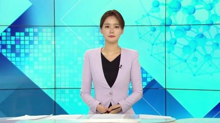 [다시보기] 6월 10일 (목) 오전 사이언스 투데이