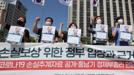 """자영업자·중소상인 """"코로나19 손실 자료공개·보상"""" 요구"""
