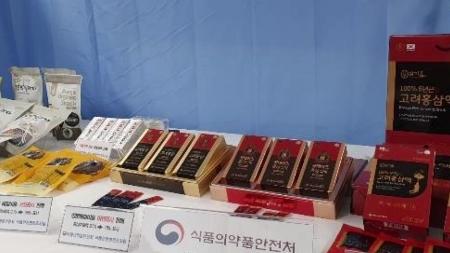식약처, 홍삼제품 유통기한 바꿔 수출한 업체 등 19곳 적발