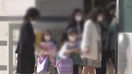 """교사·학부모·학생 66% """"2학기 등교 확대 추진 긍정적"""""""
