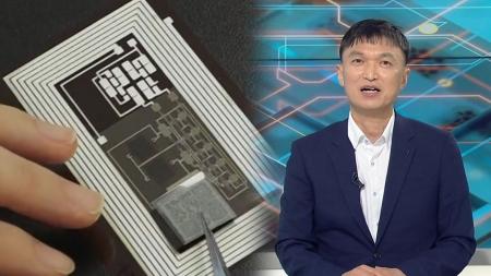 [과학의 달인] 전자소자를 종이처럼 인쇄한다…성균관대 조규진 교수
