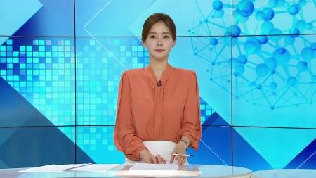 [다시보기] 6월 29일 (화) 오전 사이언스 투데이