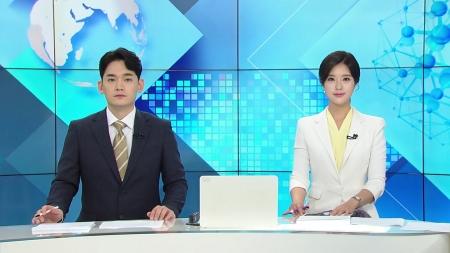 [다시보기] 6월 29일 (화) 오후 사이언스 투데이