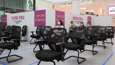 서울시, 학원·택배·콜센터 등 백신 우선 접종 시작