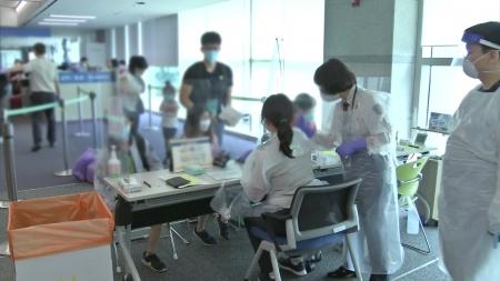 우리 국민도 PCR '음성 확인서' 없으면 입국 불가
