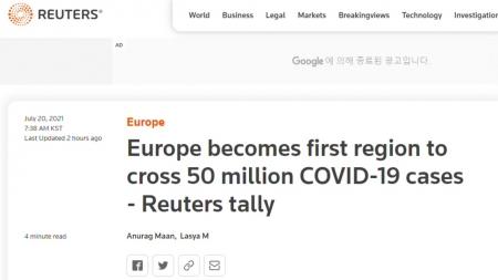 유럽 코로나19 확진자 5천만 명 넘어...6개 대륙 가운데 처음
