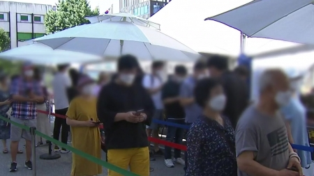 신규 환자 1,784명…역대 '최다' 규모