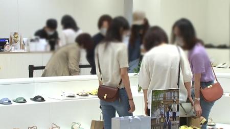 30일부터 3천㎡ 이상 백화점-대형마트 안심콜·QR코드 의무화