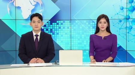 [다시보기] 7월 27일 (화) 오후 사이언스 투데이