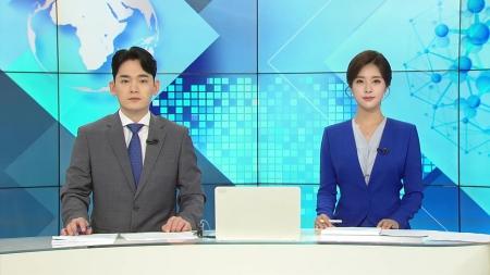 [다시보기] 7월 29일 (목) 오후 사이언스 투데이
