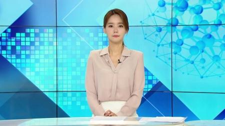 [다시보기] 8월 4일 (수) 오전 사이언스 투데이