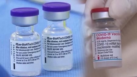 화이자·모더나 백신 97만 회분 루마니아서 한국으로 출발