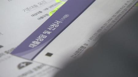 코로나19 중소기업·소상공인 대출 만기 6개월 연장 유력