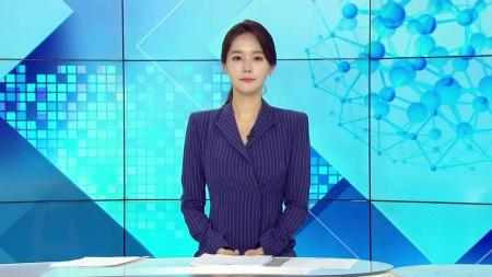 [다시보기] 9월 8일 (수) 오전 사이언스 투데이