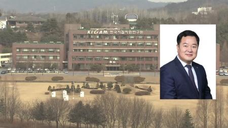 대덕특구기관장협의회 회장에 김장성 생공연 원장