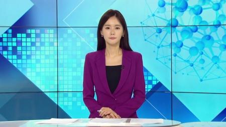 [다시보기] 9월 10일 (금) 오전 사이언스 투데이