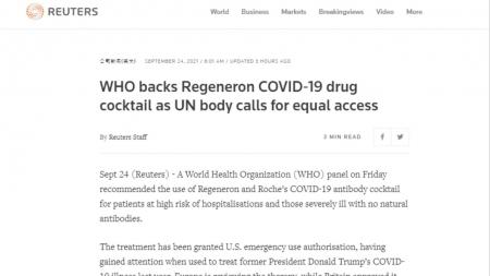 WHO, 입원 치료 위험 큰 코로나19 환자에 항체 치료제 권고