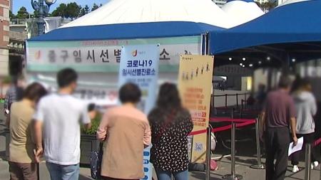코로나19 신규 환자 2,383명...일요일 기준 역대 최다