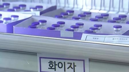 """추진단, """"화이자 부스터샷 감염예방 11.3배 높아"""""""