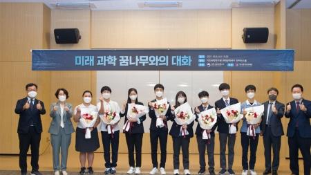 과기정통부, 국제과학올림피아드 참가생 후속 지원