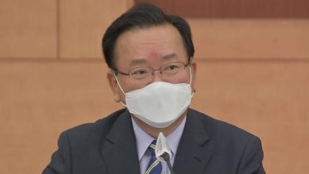 """김 총리 """"일상회복, 방역과 일상 조화 추구하는 것이 중요"""""""