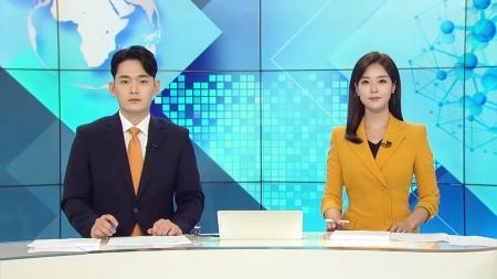 [다시보기] 10월 13일 (화) 오후 사이언스 투데이