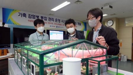 구제역 등 가축 감염병 실시간 관리 플랫폼 개발