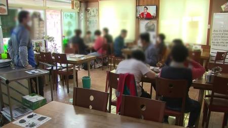 비수도권 식당·카페 자정까지...결혼식 250명·야구 30%까지 입장 가능