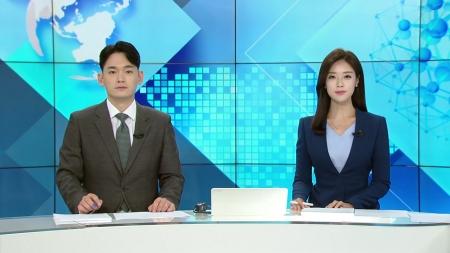 [다시보기] 10월 18일 (월) 오후 사이언스 투데이