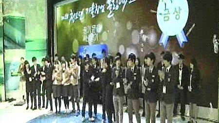 [무지개 스페셜] 제1회 청소년 기술창업 올림피아드 2부